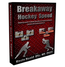 hockey training-breakaway hockey speed